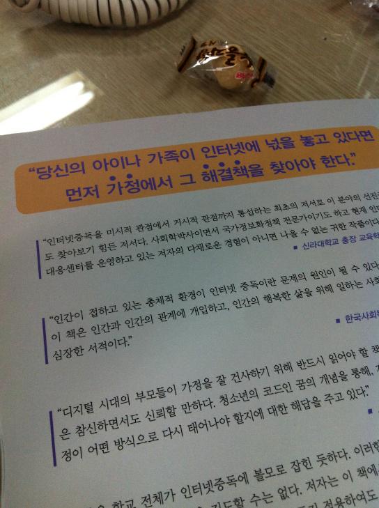 1[20120508104651]0177293077_edit.jpg